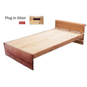 国産ひのきベッドフレーム すのこベッド Plugin Altair (プラグイン・アルタイル) /セミダブル|e-futon