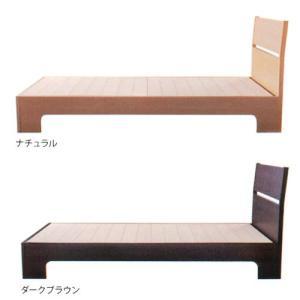 マニフレックスベッド マニボディ E-2 /セミシングル|e-futon