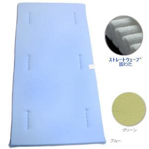 西川ストレートウェーブ敷ふとん (レギュラータイプ) /シングル e-futon