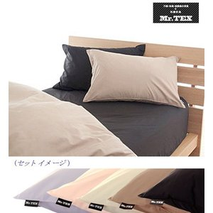 Mr.TEX ミスターテックス消臭カバー ・ピロケース /50×70cm e-futon