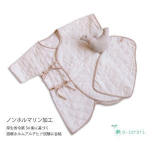 洗える麻わた使用 ベビーギフトセット(3点入り)