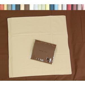 e-ふとん屋さん 26色sleeping color 長座布団カバー /60×110|e-futon