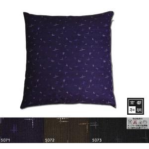 e-ふとん屋さん 和柄・星絣 長座布団カバー /60×110|e-futon