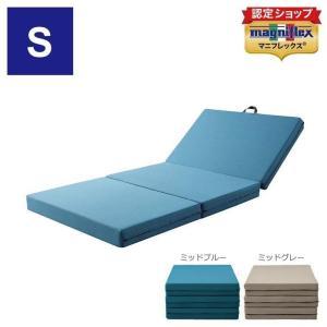 マニフレックス メッシュウィング /シングル|e-futon