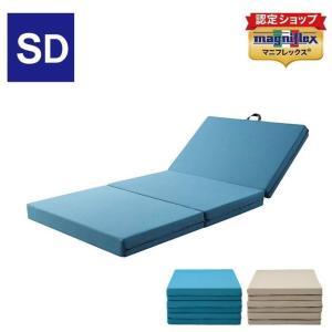 マニフレックス メッシュウィング /セミダブル|e-futon