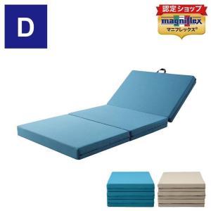 マニフレックス メッシュウィング /ダブルサイズ|e-futon