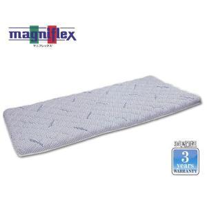 マニフレックス「イタリアンフトンII」 /シングル|e-futon