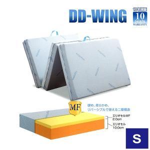 マニフレックス三つ折りマットレス・DD-WING /シングル|e-futon