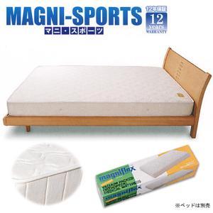 マニフレックスマットレス「マニスポーツ」 /セミダブル|e-futon