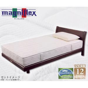マニフレックスマットレス「フラッグFX」 /シングル|e-futon