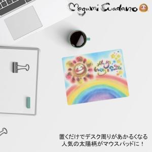 画家 わだのめぐみデザイン 太陽柄  マウスパッド|e-gao-appa