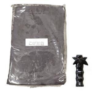 陶芸 粘土/カラー粘土 こげ茶 1kg|e-gazai-tougei