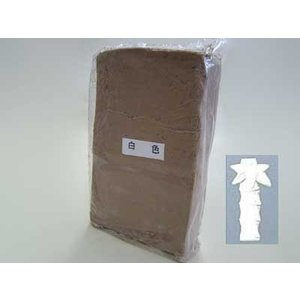 陶芸 粘土/カラー粘土 白色 1kg|e-gazai-tougei