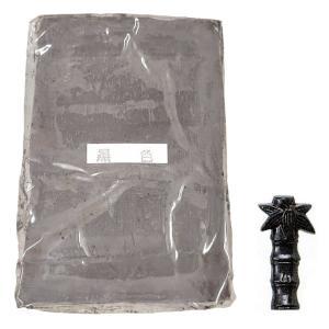 陶芸 粘土/カラー粘土 黒色 1kg|e-gazai-tougei