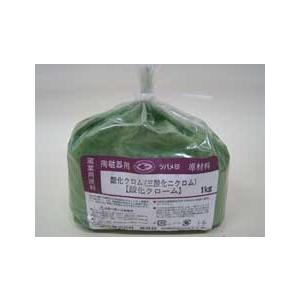 陶芸/酸化クローム 粉末  1kg|e-gazai-tougei