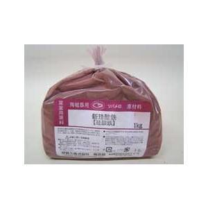 陶芸/珪酸鉄 粉末  1kg|e-gazai-tougei