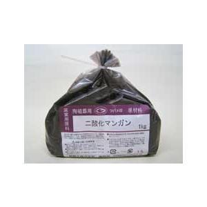 陶芸/二酸化マンガン 粉末  1kg|e-gazai-tougei