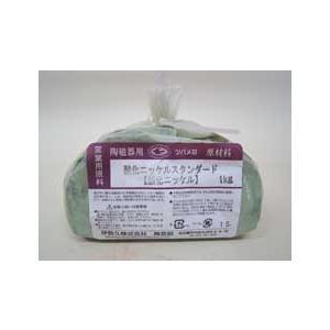 陶芸/酸化ニッケル 粉末  1kg|e-gazai-tougei