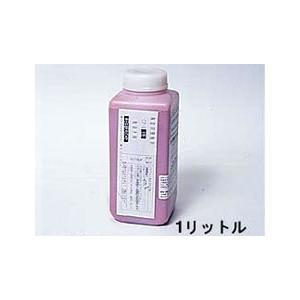 陶芸/釉抜き剤 CP-A2(水性撥水剤) 1リットル e-gazai-tougei