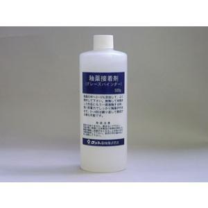 陶芸/釉薬接着剤 グレーズバインダー 500cc e-gazai-tougei