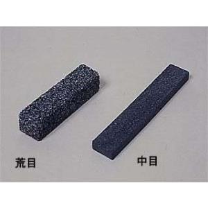 陶芸用砥石 荒目|e-gazai-tougei