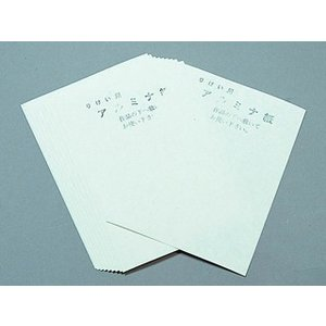 陶芸/アルミナ紙 徳用120mm角以上 12枚入|e-gazai-tougei