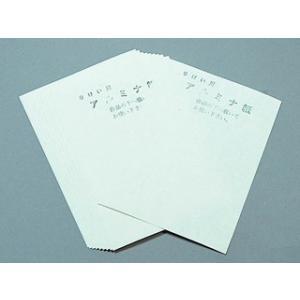 陶芸/アルミナ紙 160×120mm 50枚入|e-gazai-tougei