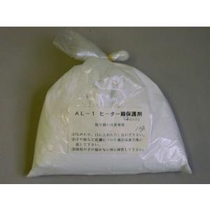 陶芸/補修剤 (粉末) AL-1(アルミナセメント) 1kg e-gazai-tougei