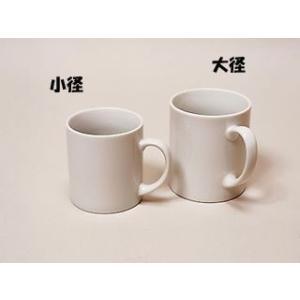 陶芸/マグカップ 大 径80mm×高90mm|e-gazai-tougei