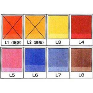 陶芸/洋絵具(無鉛) L8 ブラウン 20g|e-gazai-tougei