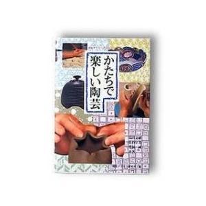 かたちで楽しい陶芸|e-gazai-tougei