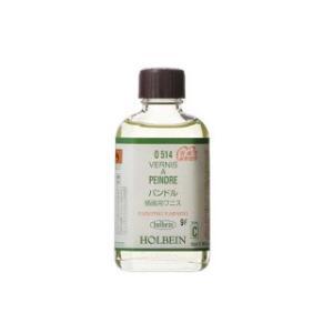 パンドル 55ml ビン入 ホルベイン画用液