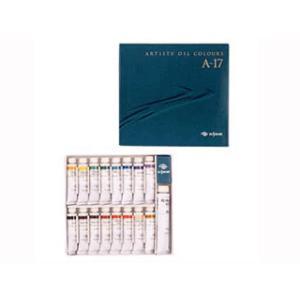 油絵具/クサカベ専門家用油絵具 A-17セット(17色)|e-gazai-tougei
