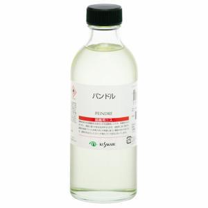 パンドル 250ml ビン入 クサカベ画用液
