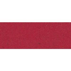 ディープブリリアントレッド(6005) 20ml チューブ  リキテックス・ソフト e-gazai-tougei