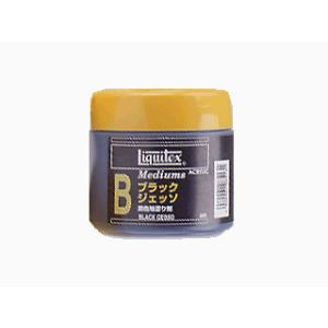ブラックジェッソ300ml 容器入  リキテックス・メディウム e-gazai-tougei