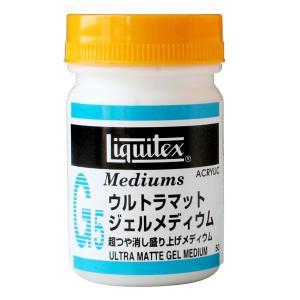 非常に強いつや消しの盛り上げ用メディウムです。 リキテックス・ウルトラマットジェルメディウムは非常に...