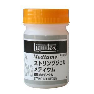 強い粘りを持った蜂蜜状のメディウムです。 リキテックス・ストリングジェルメディウムは強い粘りを持った...