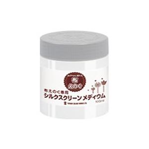 布えのぐ専用 シルクスクリーンメディウム 100ml e-gazai-tougei