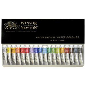 ウィンザー&ニュートン水彩絵具セット  18色セット|e-gazai-tougei