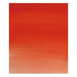 カドミウムスカーレット(106) 2号5ml  W&N水彩絵具|e-gazai-tougei