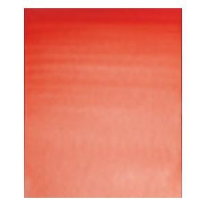 スカーレットレーキ(603) 2号5ml  W&N水彩絵具|e-gazai-tougei