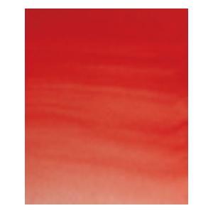 カドミウムレッド(094) 2号5ml  W&N水彩絵具|e-gazai-tougei