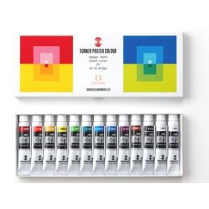 スクールセット 11ml  12色(13本)セット  ターナー・ポスターカラー|e-gazai-tougei