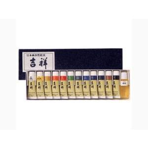 吉祥チューブ水干絵具12色セット|e-gazai-tougei