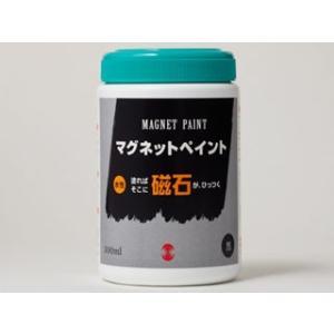 マグネットペイント 500ml e-gazai-tougei