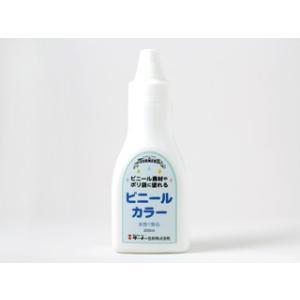 ビニールカラー 白|e-gazai-tougei