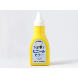 ビニールカラー 黄|e-gazai-tougei