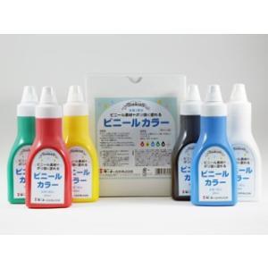 ビニールカラー 6色セット|e-gazai-tougei