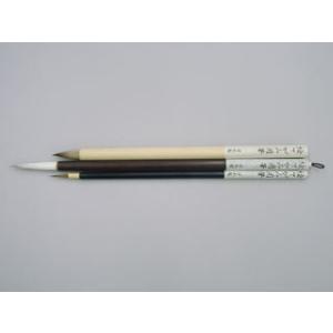 絵てがみ用筆3本組セット|e-gazai-tougei
